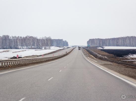 Проект трассы в объезд Кемерова пообещали закончить до конца года