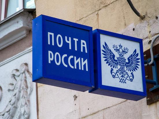 Калмыцкие почтальоны наказаны за нерасторопность