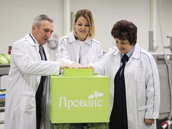 Под Тюменью открыт завод по переработке плодоовощных илистовых культур