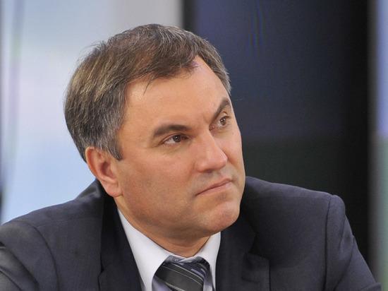 Володин рассказал депутатам об ответственности за лживые выступления в Госдуме