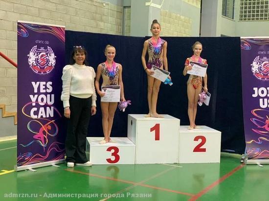 Рязанские гимнастки завоевали награды международного турнира на Кипре