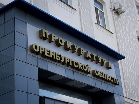 Главный врач Оренбургской больницы оштрафован за ложь