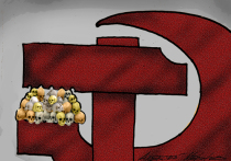 В современной России никто не заинтересован в  декоммунизации страны