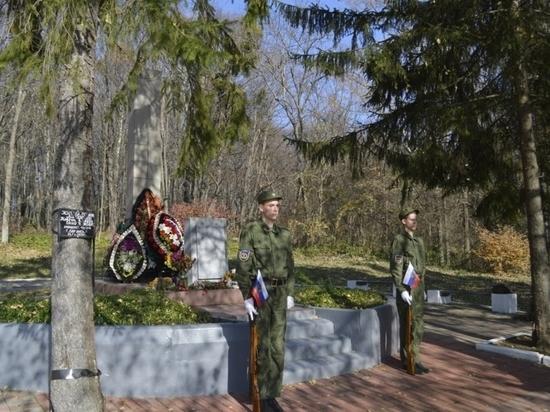 Кубанские следователи почтили память расстрелянных фашистами жителей посёлка Михизеева Поляна