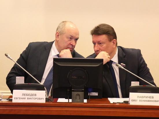 Проект бюджета на 2020 год и плановый период обсудили в парламенте
