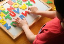 Три эффективных способа научить ребенка английскому языку