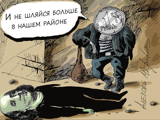 Отказ от плавающего курса рубля оценили экономисты