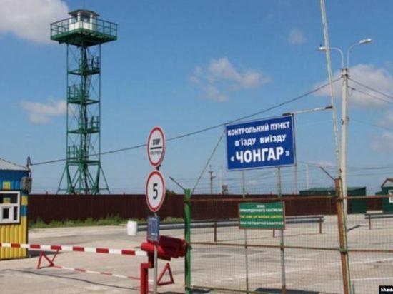 Когда начнут работать украинские КПП на границе с Крымом: точное время