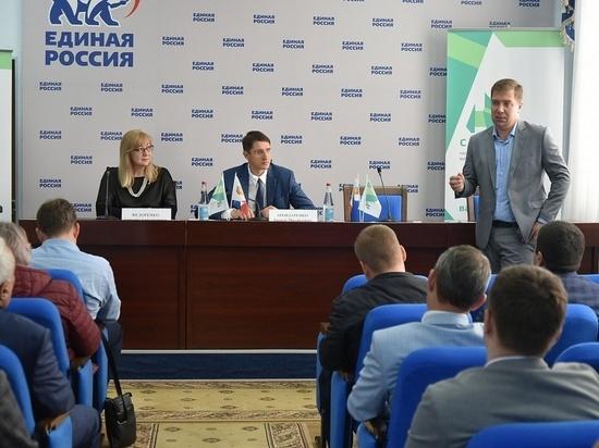 Чиновники и банкиры обсудили, как развить «безнал» на Кубани