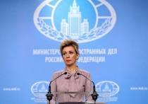 Захарова ответила на новые заявления расследователей по МH17