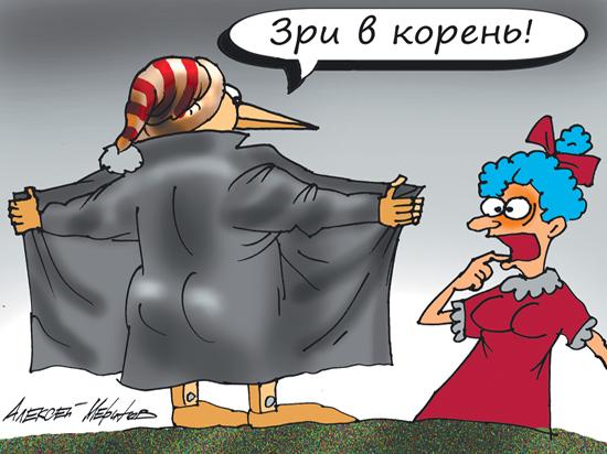 Росстат заявил о росте доходов россиян: дальше будет только хуже