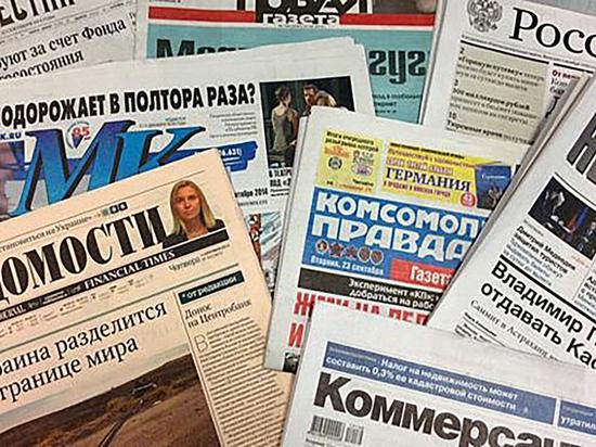 Русские медиа за рубежом