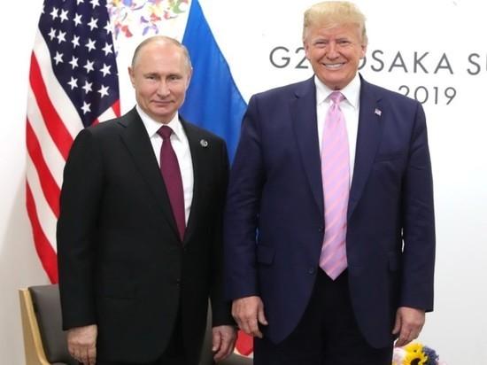 Путин: встреча с Трампом пока не планируется