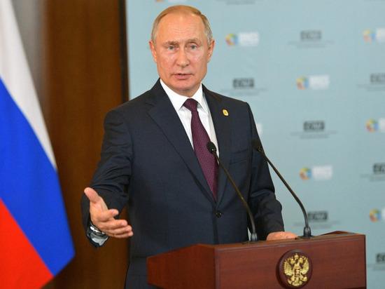 """Путин прокомментировал иски """"Нафтогаза"""" к РФ"""