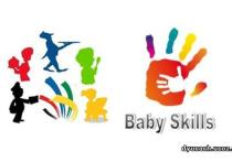 Он состоится в рамках открытого национального чемпионата «Молодые профессионалы» (WorldSkills Russia), который пройдет в Новокузнецке с 17 по 23 июля