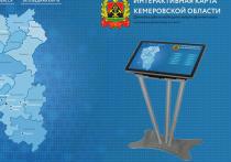 Карта призвана сделать полностью прозрачной работу региональных и муниципальных властей