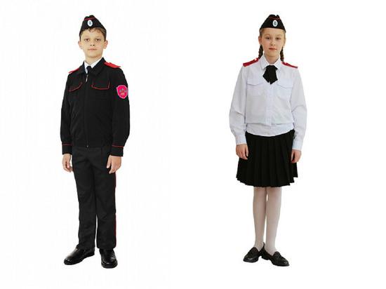 На Кубани утвердили форму для учащихся казачьих школ и классов