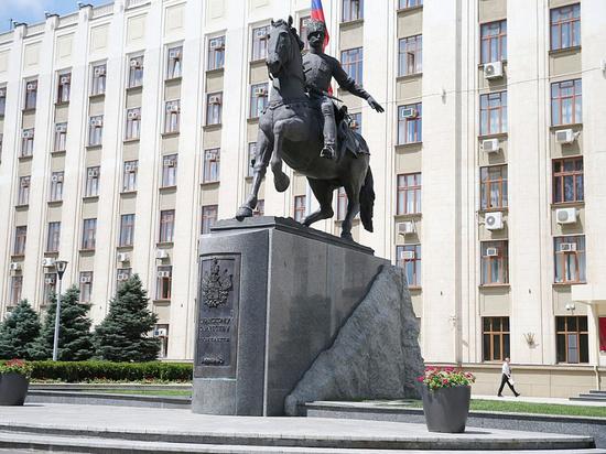 Кубань выпустила очередные облигации – на 10 миллиардов