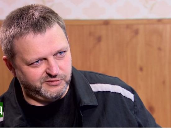 Никита Белых рассказал о своих тюремных буднях