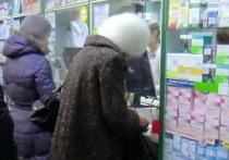 Облученные радиацией продукты появятся на прилавках магазинов в скором времени
