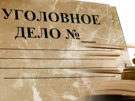 Прокуратура: 300 тысяч бюджетных денег на ремонт сочинского музея похитили