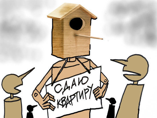 Россиян напугали запретом посуточной аренды квартир: тревога оказалась ложной