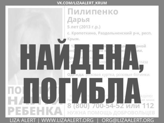 После убийства девочки хотел с 2-летним сыном удрать в Украину
