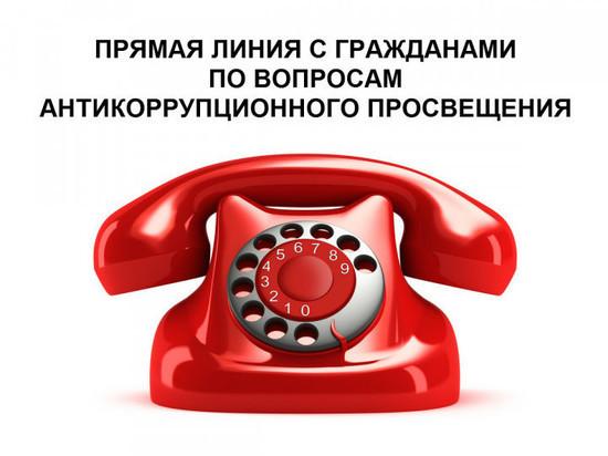 В Челябинской области заработали антикоррупционные «прямые линии»