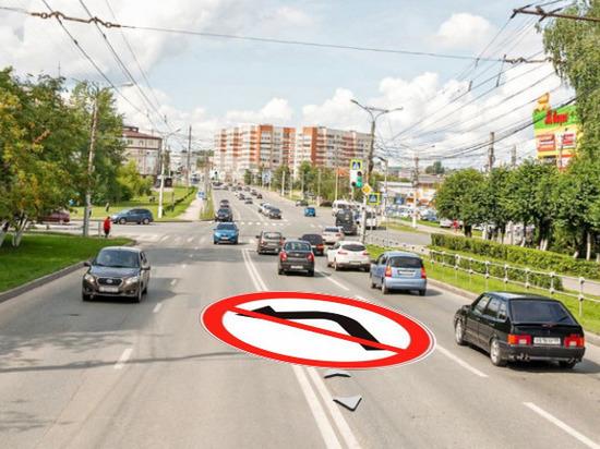 С 20 ноября запретят левый поворот с Эгерского бульвара на Ленкома