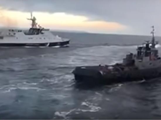 СМИ: РФ передаст Киеву задержанные корабли до