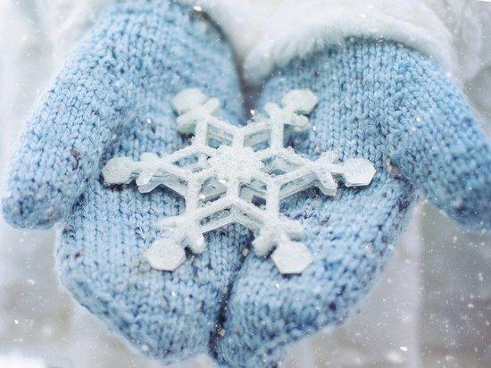 Для этих трех знаков зодиака зима станет судьбоносной