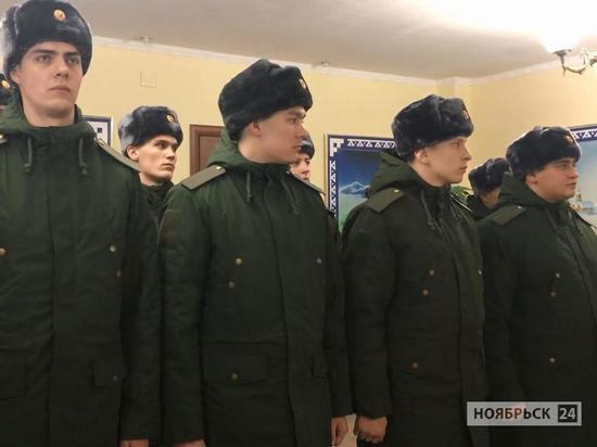 Новобранцы из Ямала отправились на службу в войска Нацгвардии России