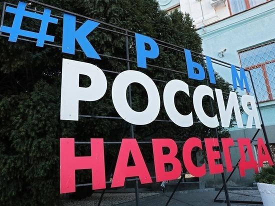 Навальный рассказал, что ждет Крым при его президентстве