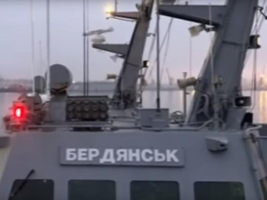 СМИ сообщили о начале передачи Украине ранее задержанных судов
