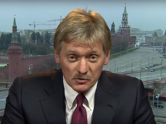 Кремль прокомментировал согласование Украиной «особого статуса» Донбасса