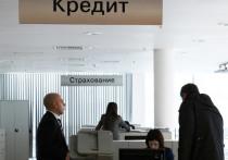 Явка с повинной: станут ли заемщики сообщать банкам о скрытых доходах