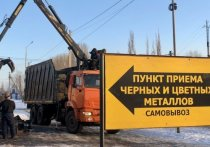 Из здания, расположенного в Кировском районе Кемерово, похитили медный лом общей массой 20 кг, взломав навесной замок