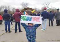 Митинг калмыцкой столицы потребовал роспуска депутатов и отставки уже главы региона