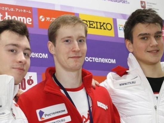 Этап Гран-при по фигурному катанию наконец принес России все «золото»