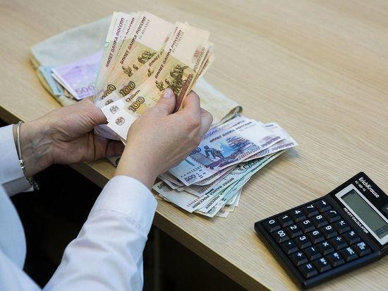 С начала года в Кузбассе увеличится размер социальных выплат