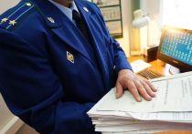 В МВД Хакасии нарушалось антикоррупционное законодательство