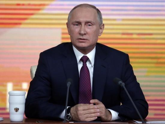 Социологи заметили изменения в отношении россиян к Путину