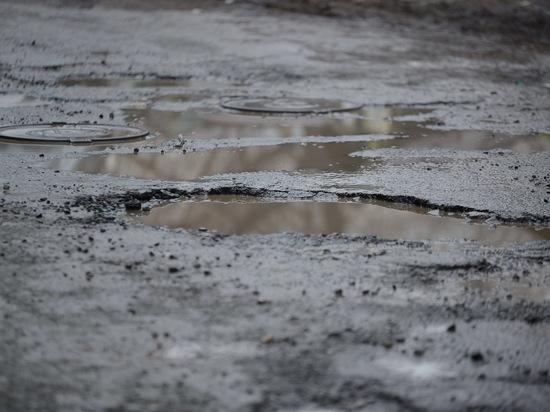 Администрацию Каменска-Уральского через суд заставляют починить дороги