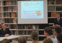 Костромским школьникам расскажут об их правах и обязанностях