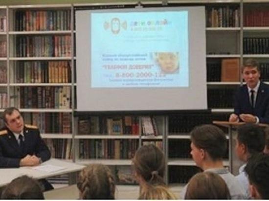 В школах Костромы стартовала «Неделя правовой помощи»