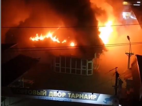 Пожар на рынке в Махачкале