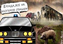 Отключение интернета в России: когда ждать радикальных мер