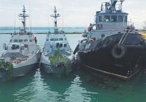 «Керченскую эпопею» конца 2018 года, чуть не ставшую поводом для масштабного морского противостояния Украины и России, можно считать завершенной