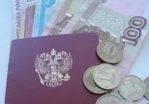 Продолжение последует в 2020 году, когда пенсия будет проиндексирована на 6,6%, до 16,4 тысячи рублей, сообщил глава ПФР Антон Дроздов на недавнем заседании Комитета Госдумы по труду, социальной политике и делам ветеранов