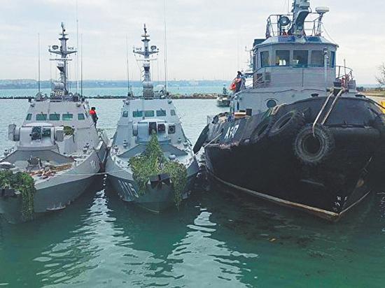 Причиной передачи Россией кораблей Украине стала договороспособность Зеленского